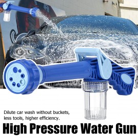 water cannon multifunctional