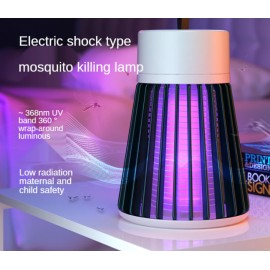 electric shock mosquito lamp